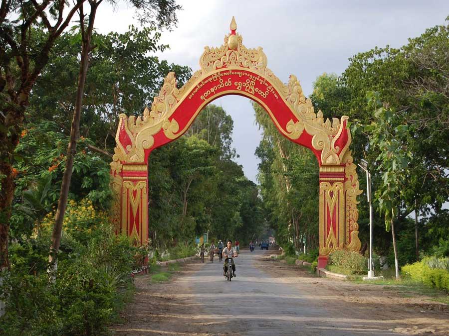 Shwe Bo