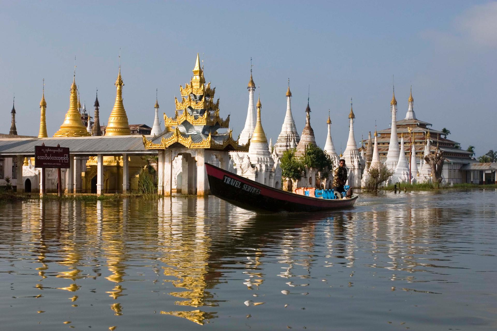 Inle Lake Of Myanmar