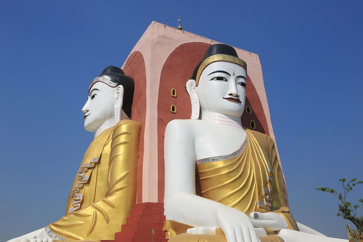 Kyaik Pun Temple